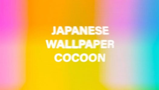 Japanese Wallpaper – Cocoon (Official Video)