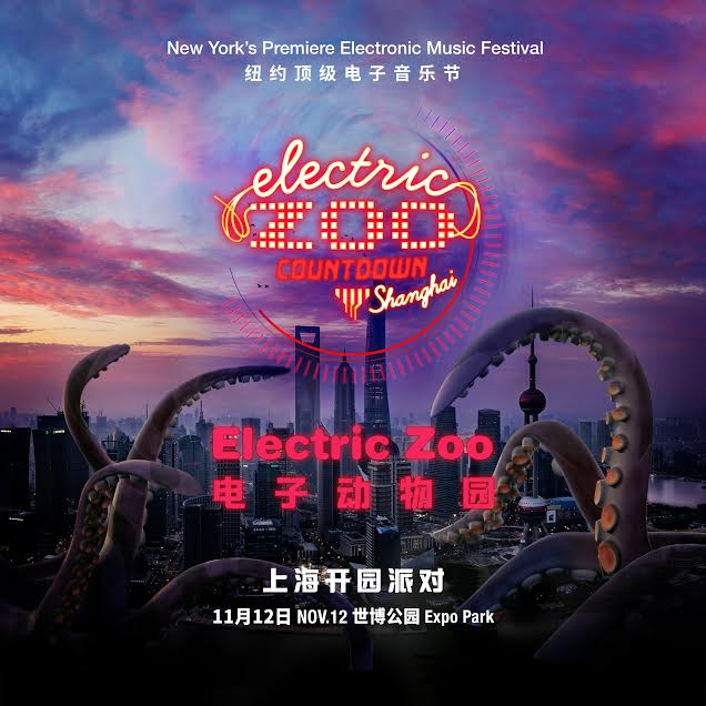 electric-zoo