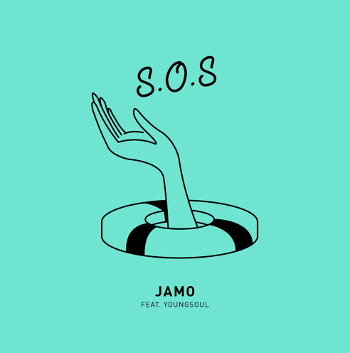 JAMO S.O.S YOUNGSOUL