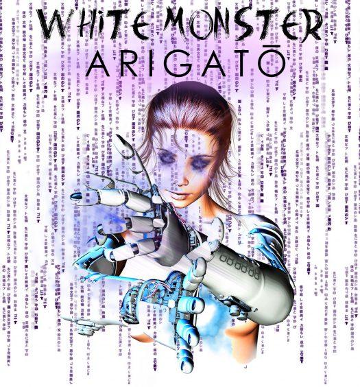 White Monster Arigatō