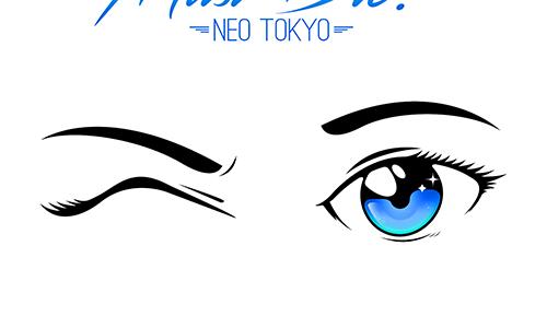 """MUST DIE! – """"Neo Tokyo"""" EP"""