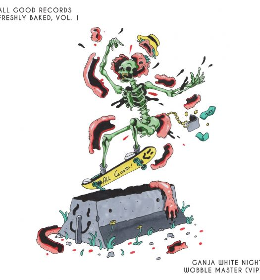 ganga-white-night-vip-premiere