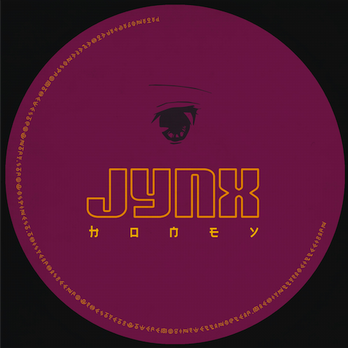 Jynx reveal honey second single from 39 saffron city 39 ep for Deep house singles