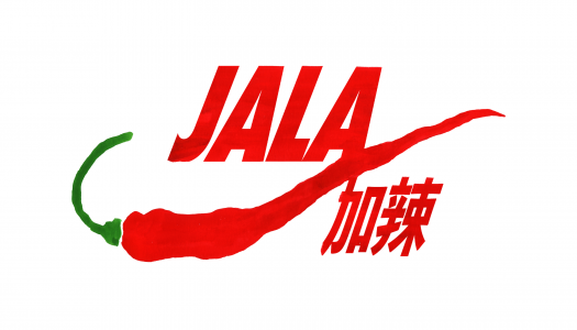 "Bohan Phoenix Takes Hip-Hop to the next Level With ""JALA 加辣"""