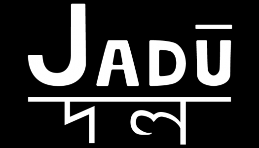 Label Spotlight: Jadū Dala [Exclusive Mix + Interview]