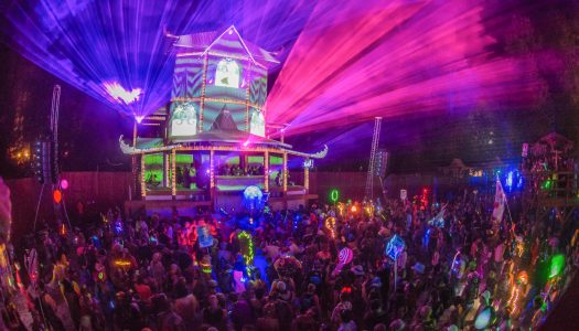 Shambhala Music Festival to Introduce Advanced Drug Testing Technology