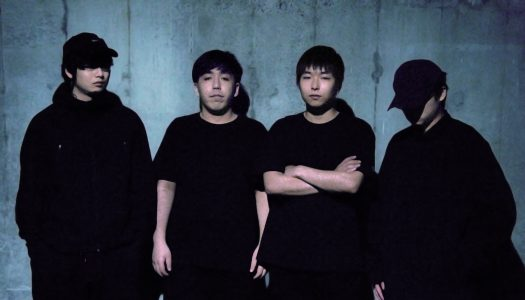 NP Exclusive Spotify Takeover: TREKKIE TRAX Presents 'Sounds of Japan'