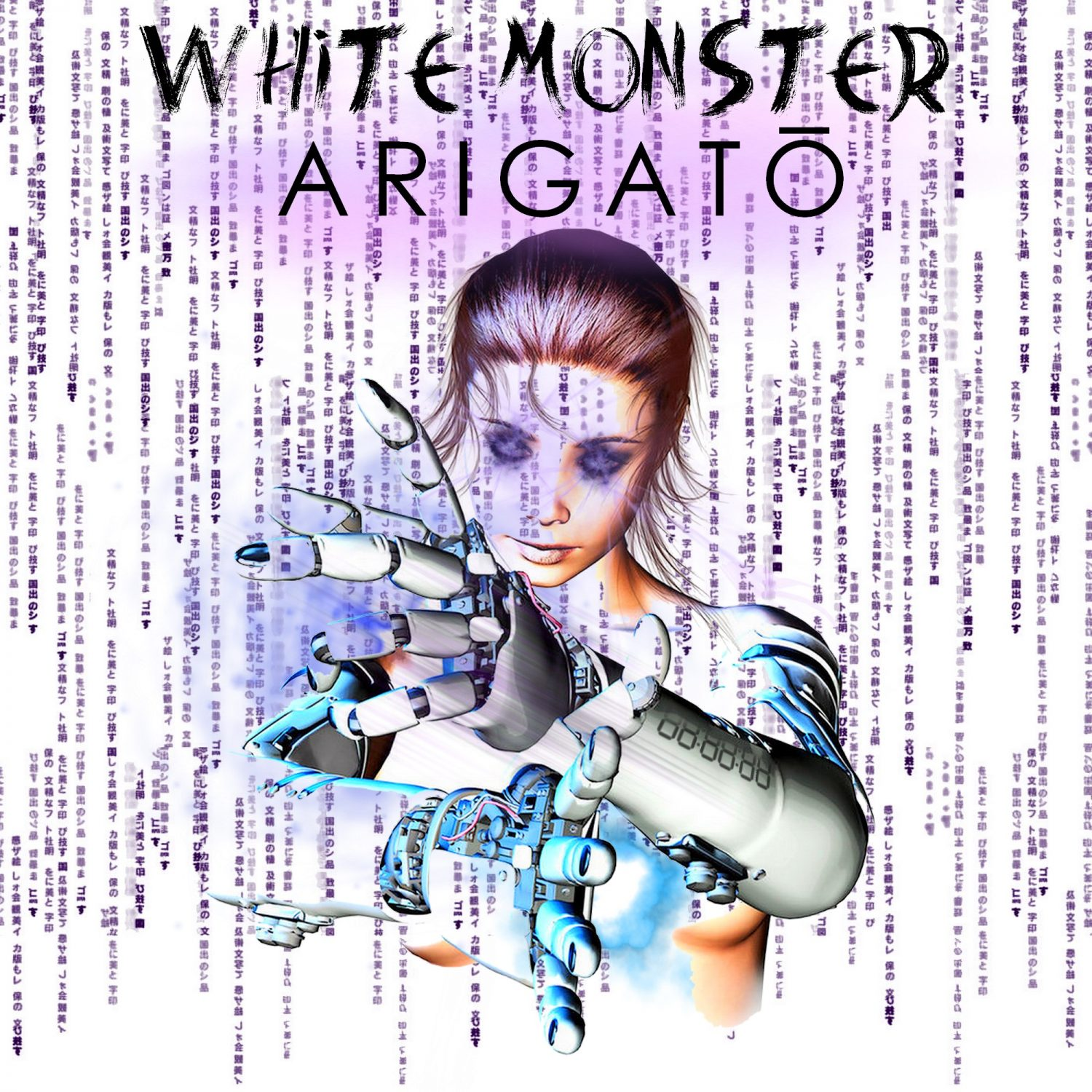 White Monster Arigatō