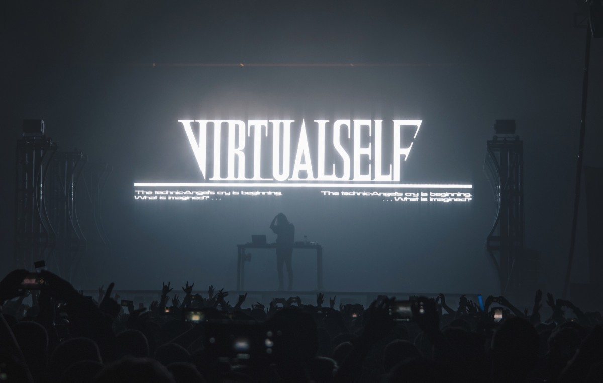 virtual-self